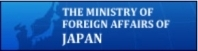 Ministry of Foreign Affairs of Japan<br />