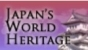 Japanese World Heritage